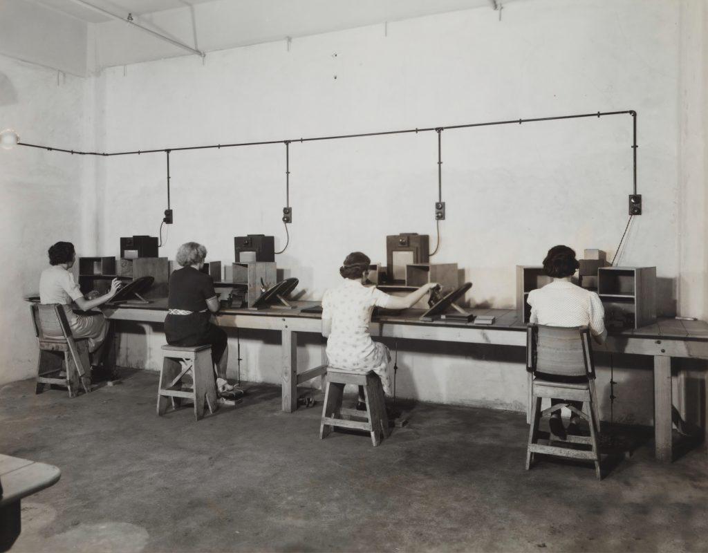 School Management System in Nigeria